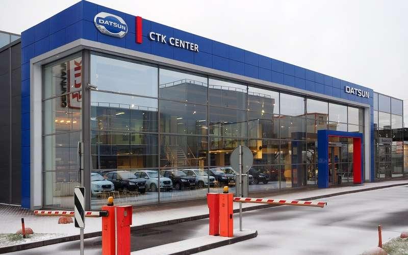 ВРоссии сократилось количество официальных дилерских центров