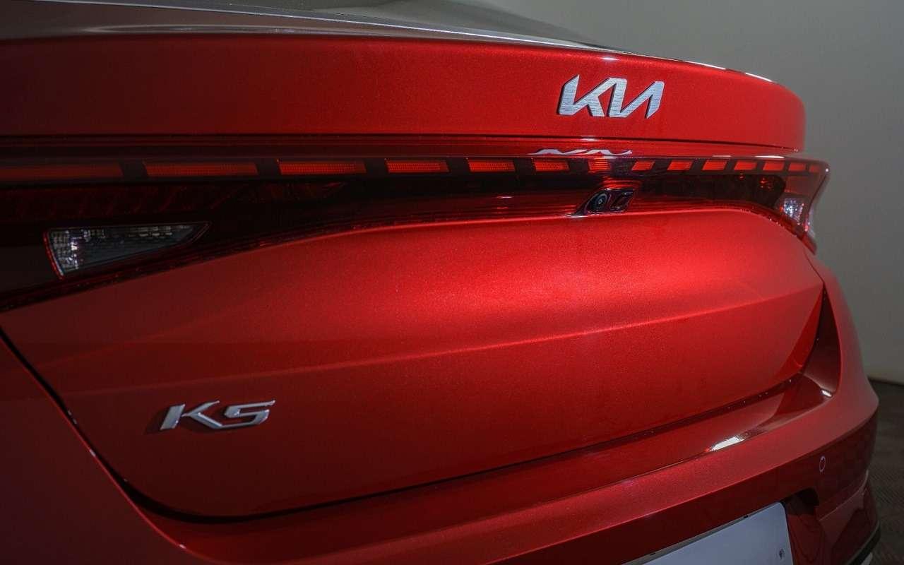 KiaK52022 года уже впродаже— все изменения— фото 1283760