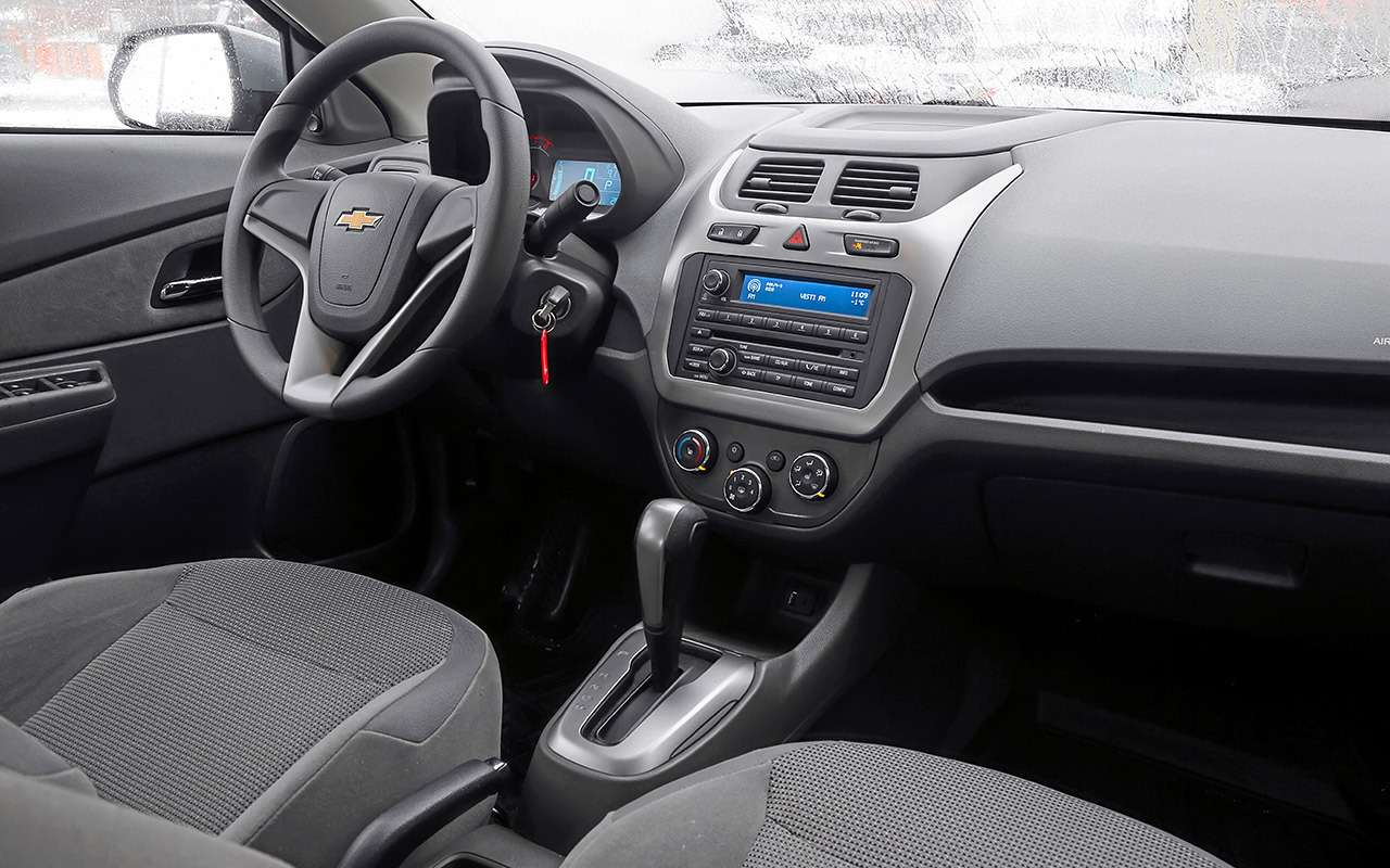 Chevrolet Cobalt иЛада Веста— большой тест— фото 1224455