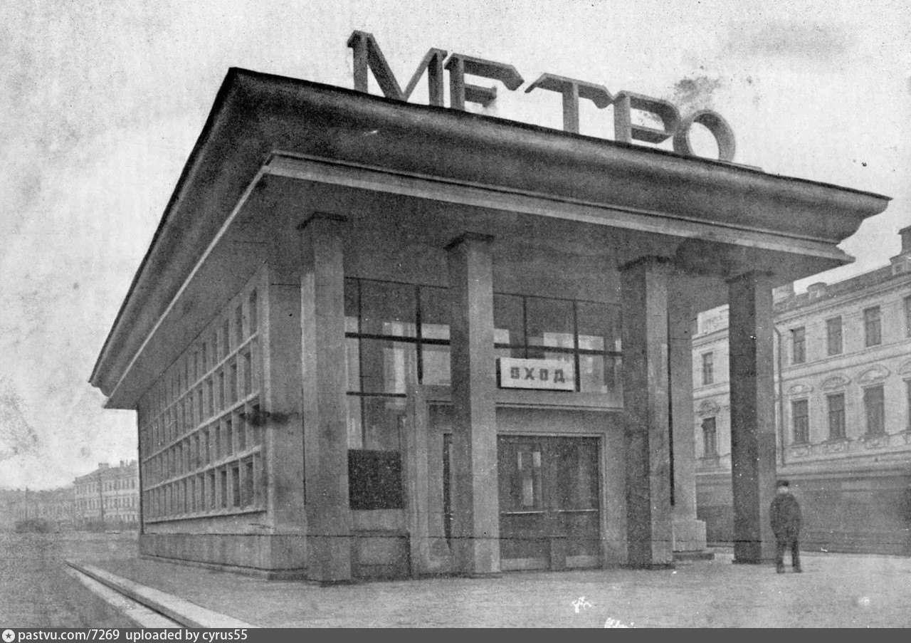 Смоленские тайны московского метро— фото 972334