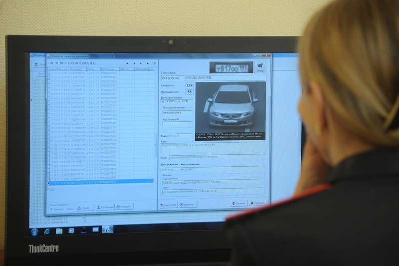 Жители России активно пользуются скидками науплату штрафа вГИБДД
