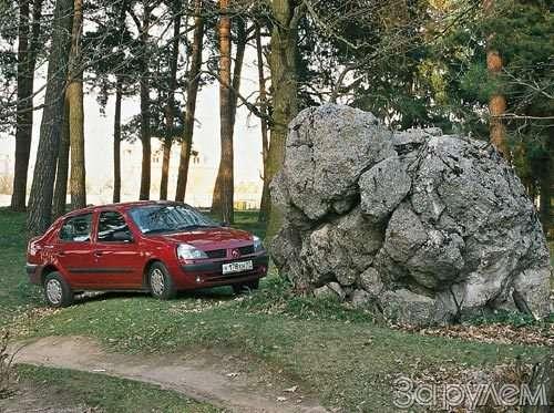 Путешествие дилетантов поукраине— фото 49936