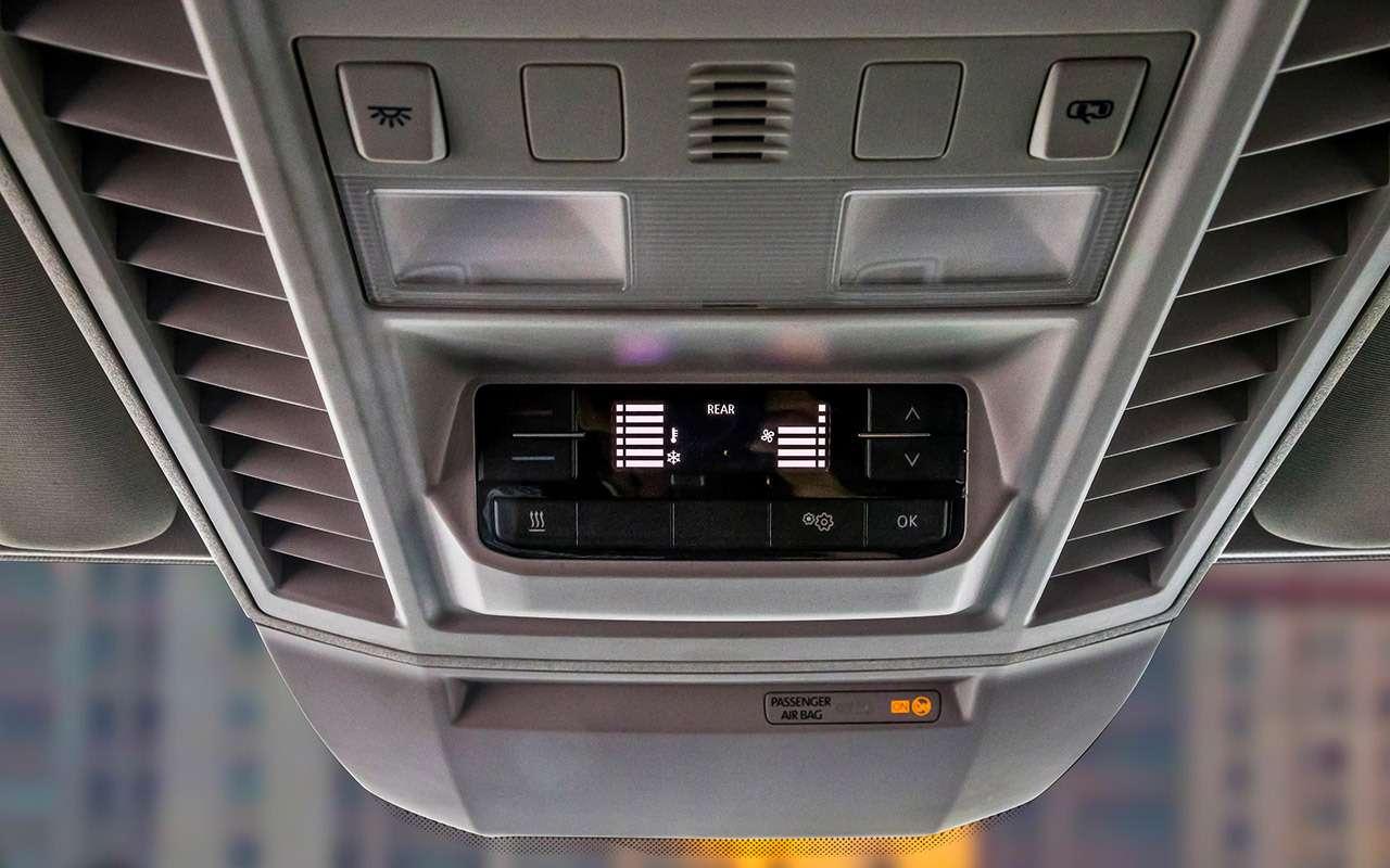 Volkswagen Crafter— тест поднагрузкой— фото 975595