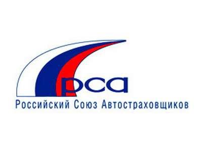 РСА_лого