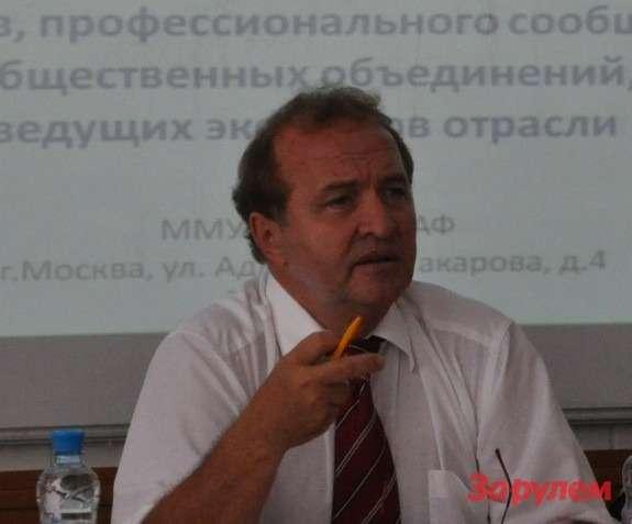 Лобарев