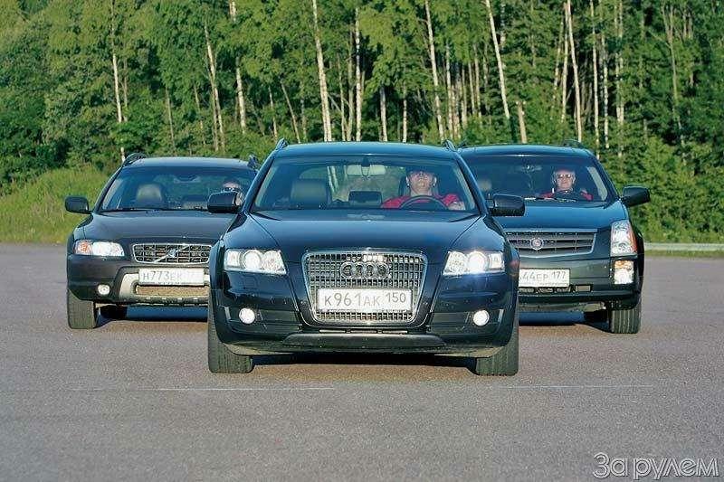 Тест Audi A6Allroad, Cadillac SRX, Volvo XC70. Выше среднего— фото 67366