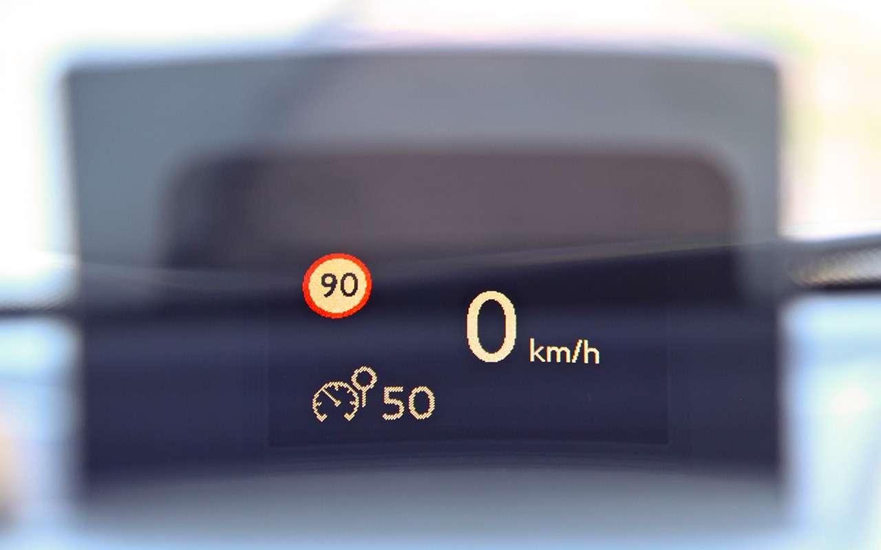 Citroen C3Aircross— первый тест-драйв— фото 825318