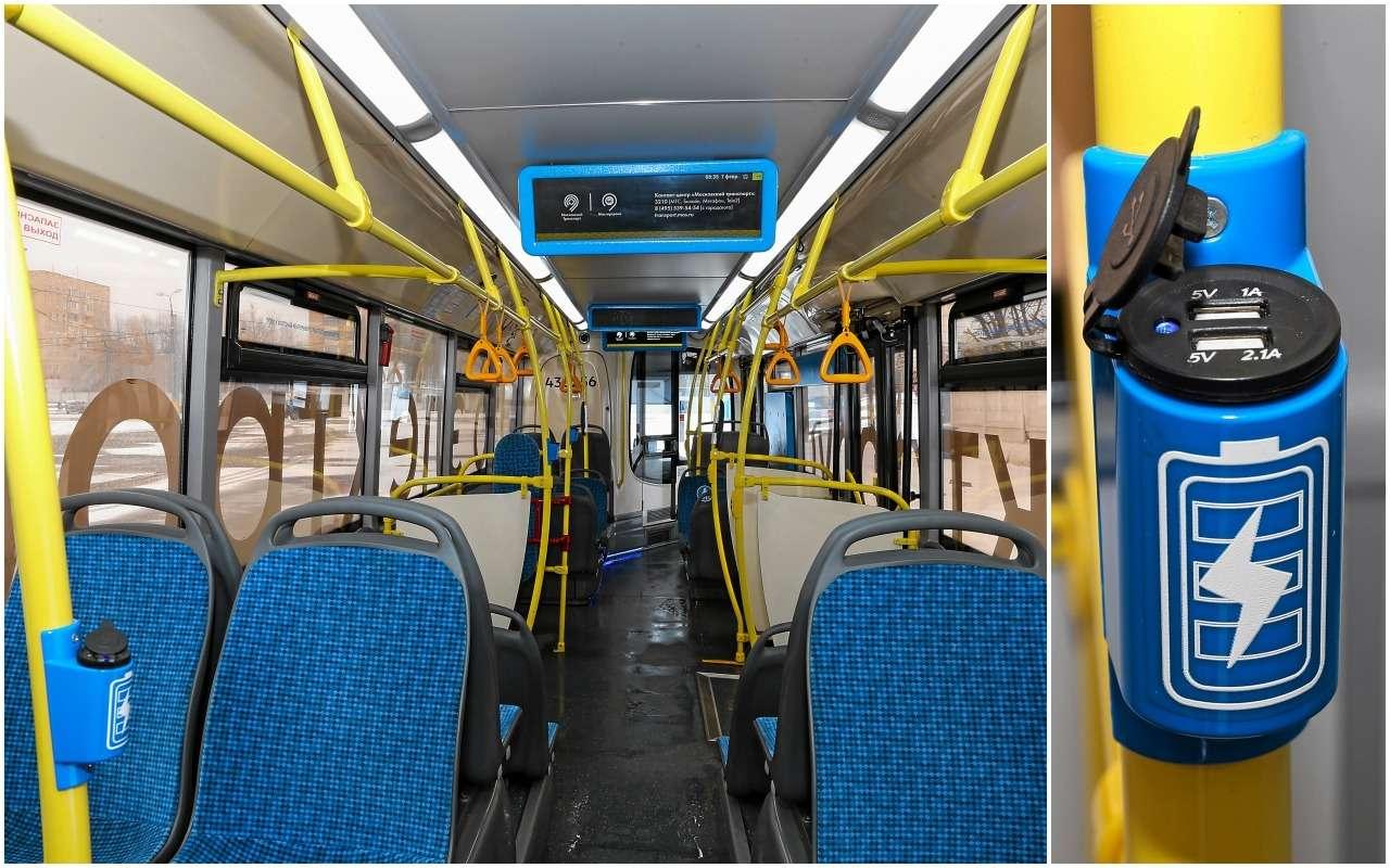 Электробус столицы: онможет проехать 59км. Ноэто нормально— фото 1088773