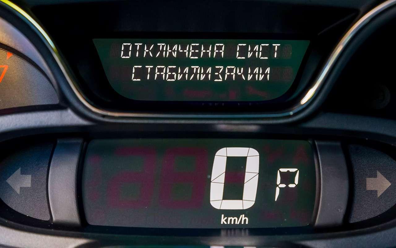 Выэтого хотели— новая версия Renault Kaptur сочень полезной кнопкой— фото 889549