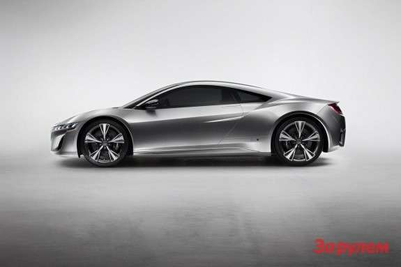 Acura NSX Concept side view
