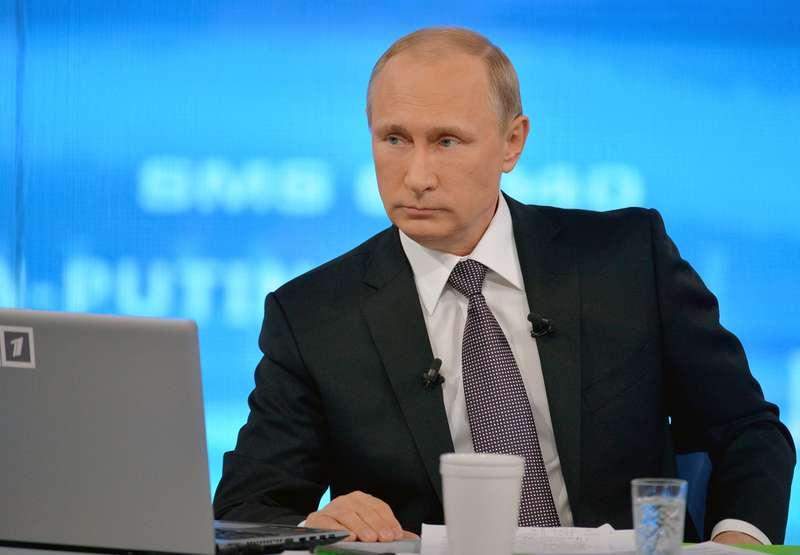 Direct line with Russia's president Vladimir Putin