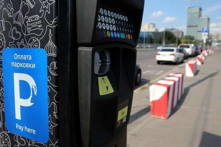 Зона прогрессивного тарифа платной парковки вМоскве может быть расширена