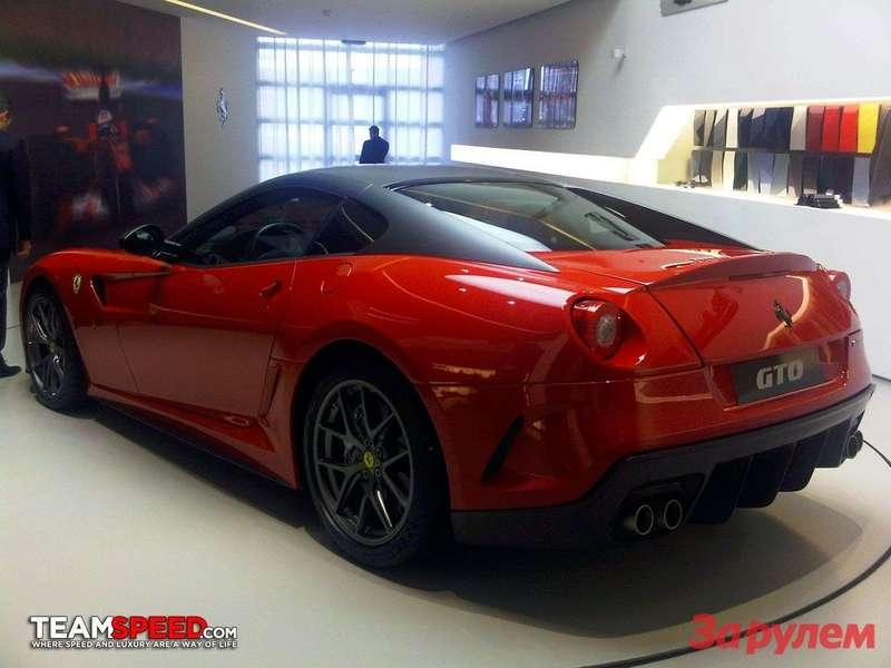 Ferrari-599-GTO2