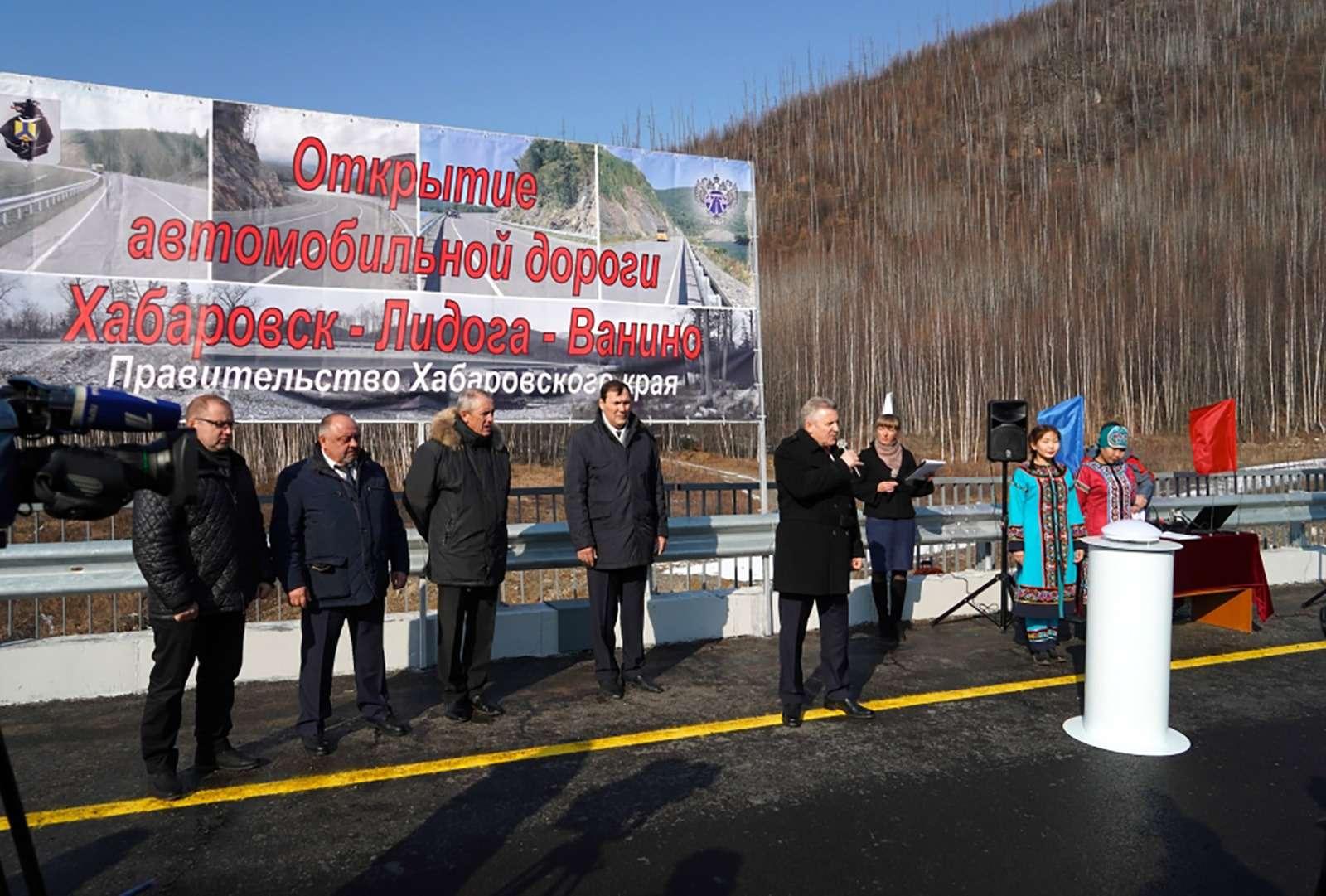 В Хабаровском крае доделали дорогу, которую строили 20лет— фото 811211
