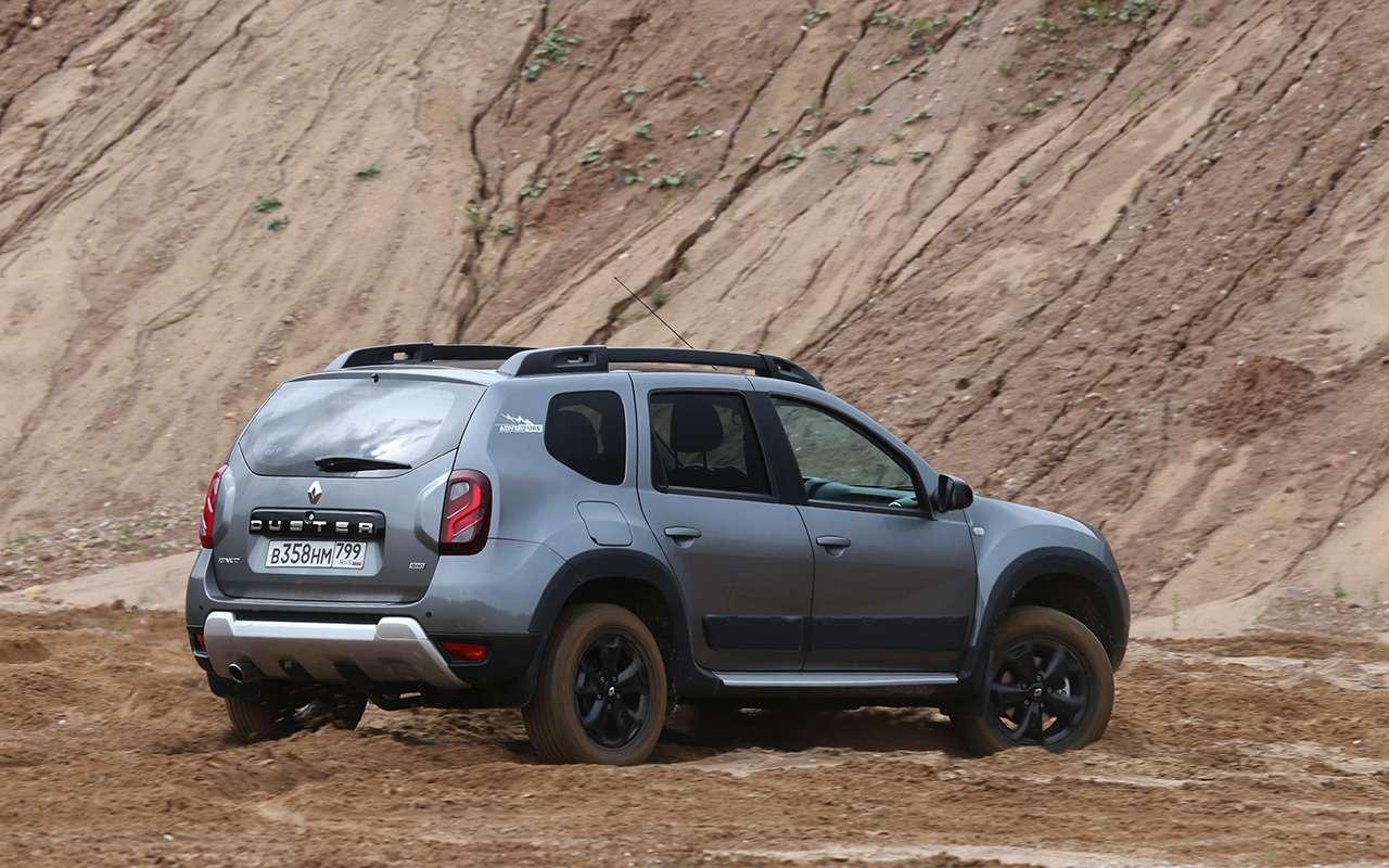 Самый выгодный Renault Duster— выбор экспертов «Зарулем»— фото 987930