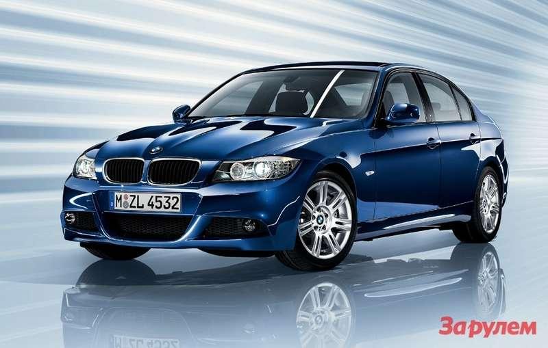 """BMW325i """"MSports Limited Edition"""""""