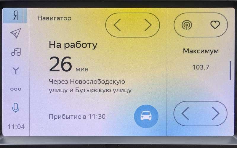 Лада Веста +Яндекс.Авто: проверено «Зарулем»