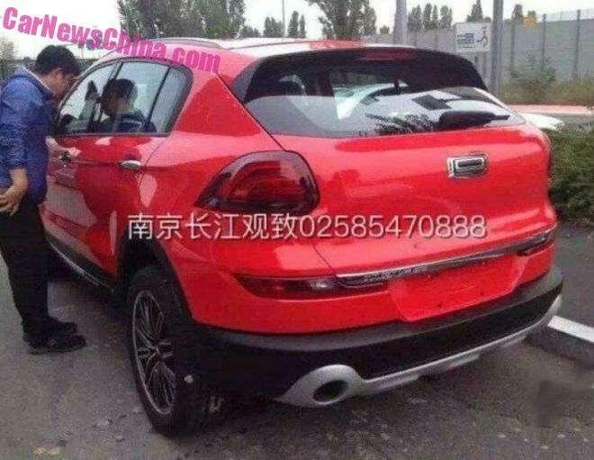 qoros-suv-china-3-660x511