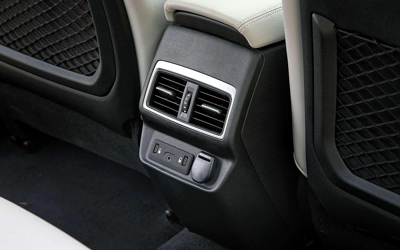 Чемновый Renault Koleos лучше старого— фото 763875