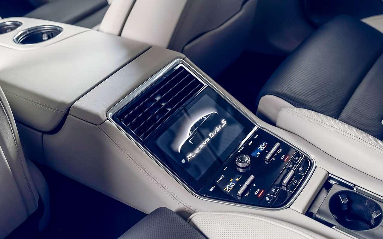 Porsche Panamera 2021: хотели мощнее? Сделано!— фото 1260412