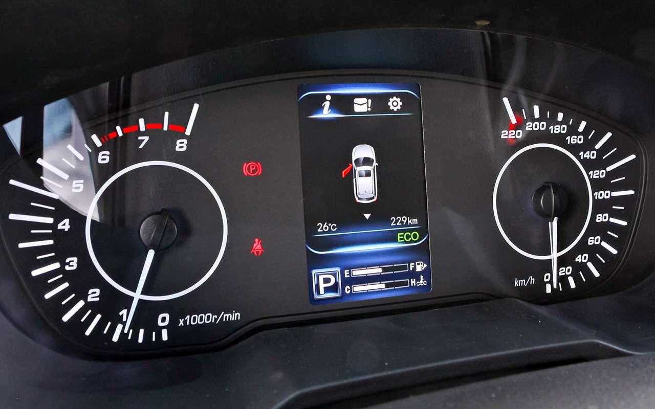 У Hyundai Creta появится конкурент изКитая— фото 811181