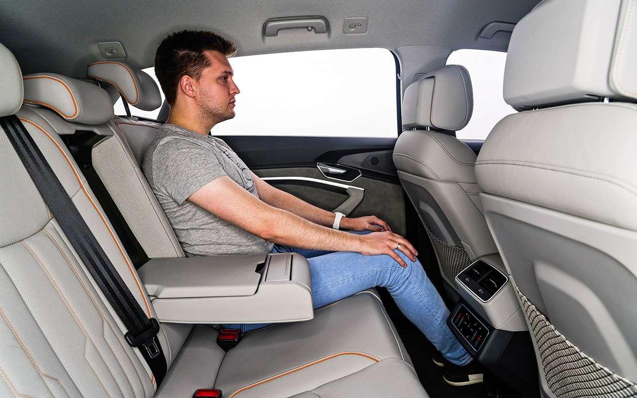 Первый электрокроссовер Audi: его будут продавать унас— фото 908785