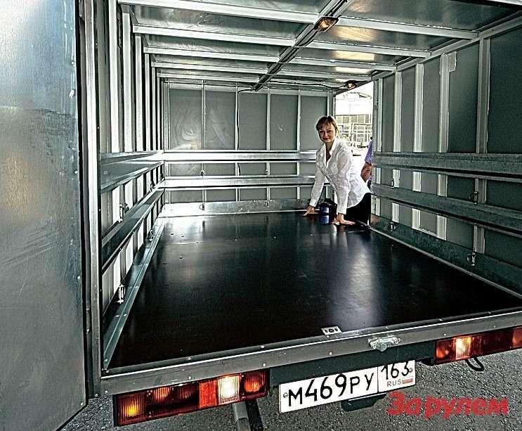Объем удлиненного фургона составляет 3,9 кубометра.