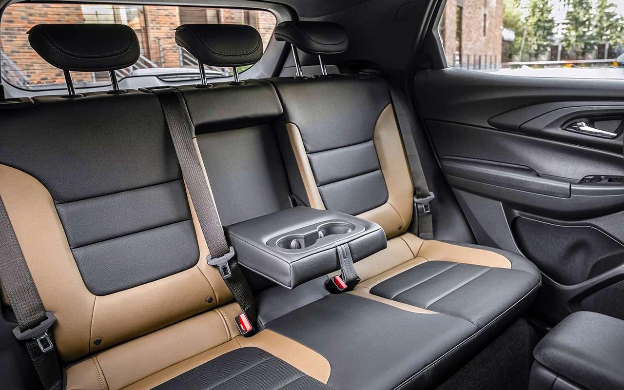 Новый Chevrolet Trailblazer: модный размер икрутой автомат— фото 1282549
