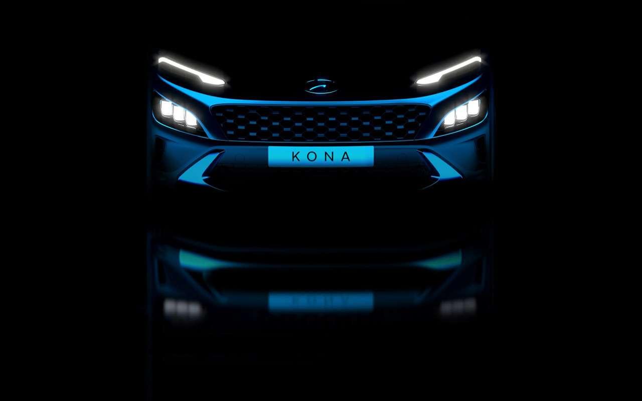 Новый кроссовер Hyundai: первые изображения— фото 1162215