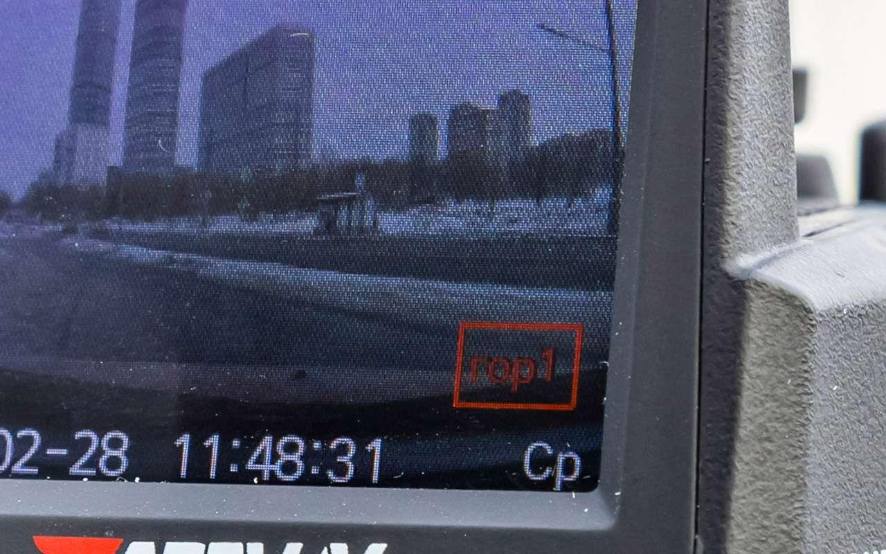 Видеорегистраторы срадар-детектором— бюджетные против дорогого— фото 862314