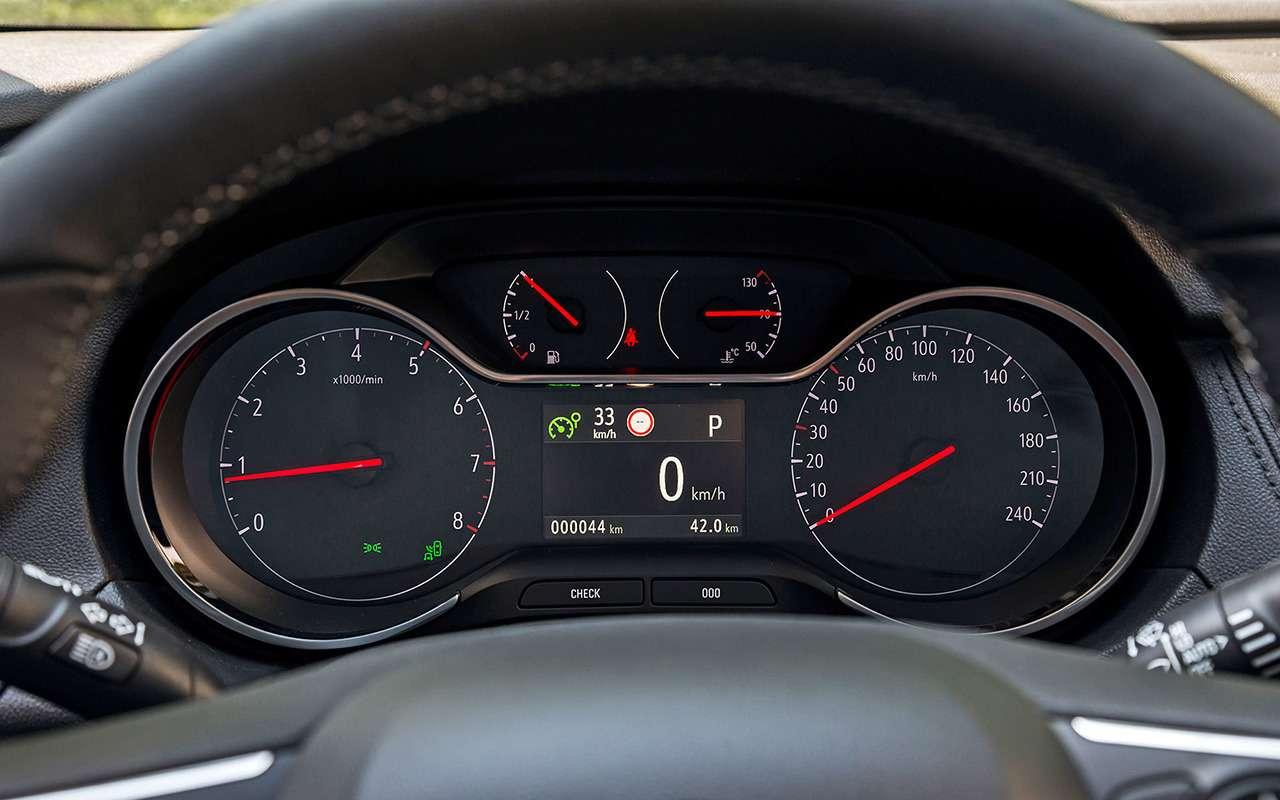 Opel Grandland X— честный иподробный тест-драйв— фото 1240083