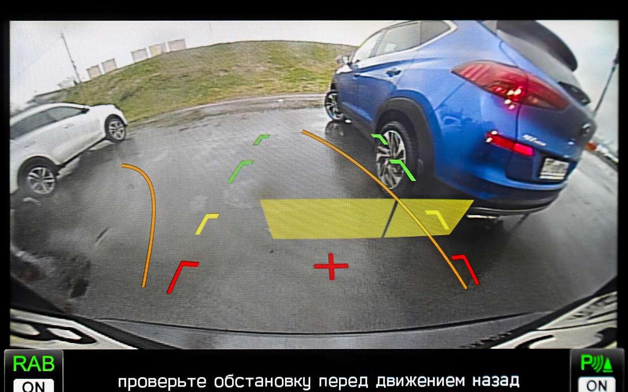 Новый Subaru Forester против конкурентов: большой тест кроссоверов— фото 935667