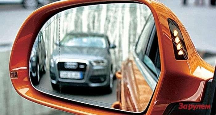 Светодиодные индикаторы взеркалах информируют водителя: осторожнее, вслепой зоне кто-то есть!