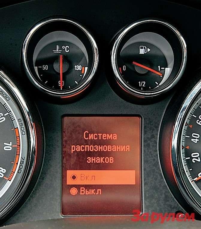 Система требует перезапуска после каждого старта двигателя. Она нужна далеко невкаждой поездке, так что это простительно. Чего нескажешь отом, как автор меню владеет русским.