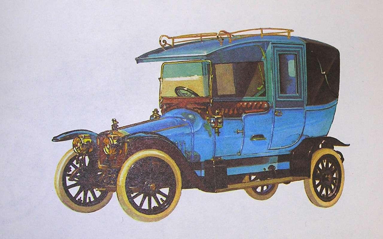 Первый автозавод вРоссии: спорткары икабриолеты делали еще дореволюции— фото 1011571