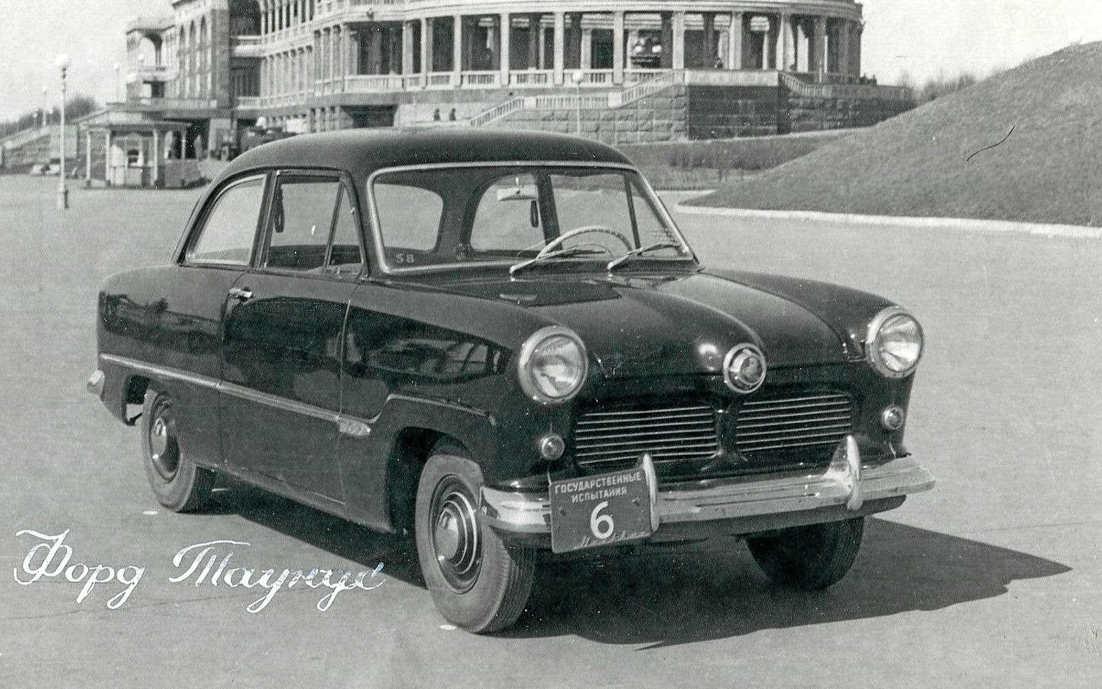 Первая ласточка: Москвич-402на фоне эпохи— фото 605096