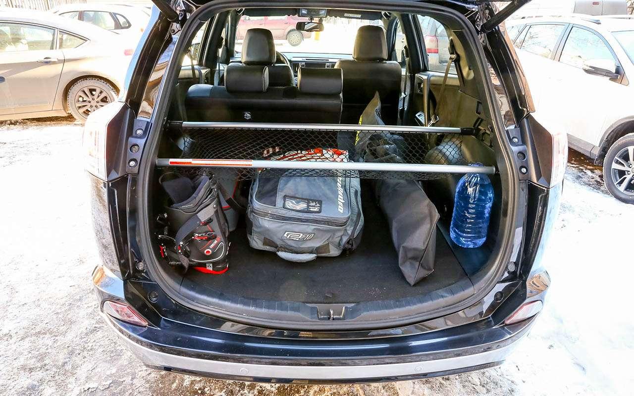 Секретные функции кроссовера Toyota RAV4— фото 798868