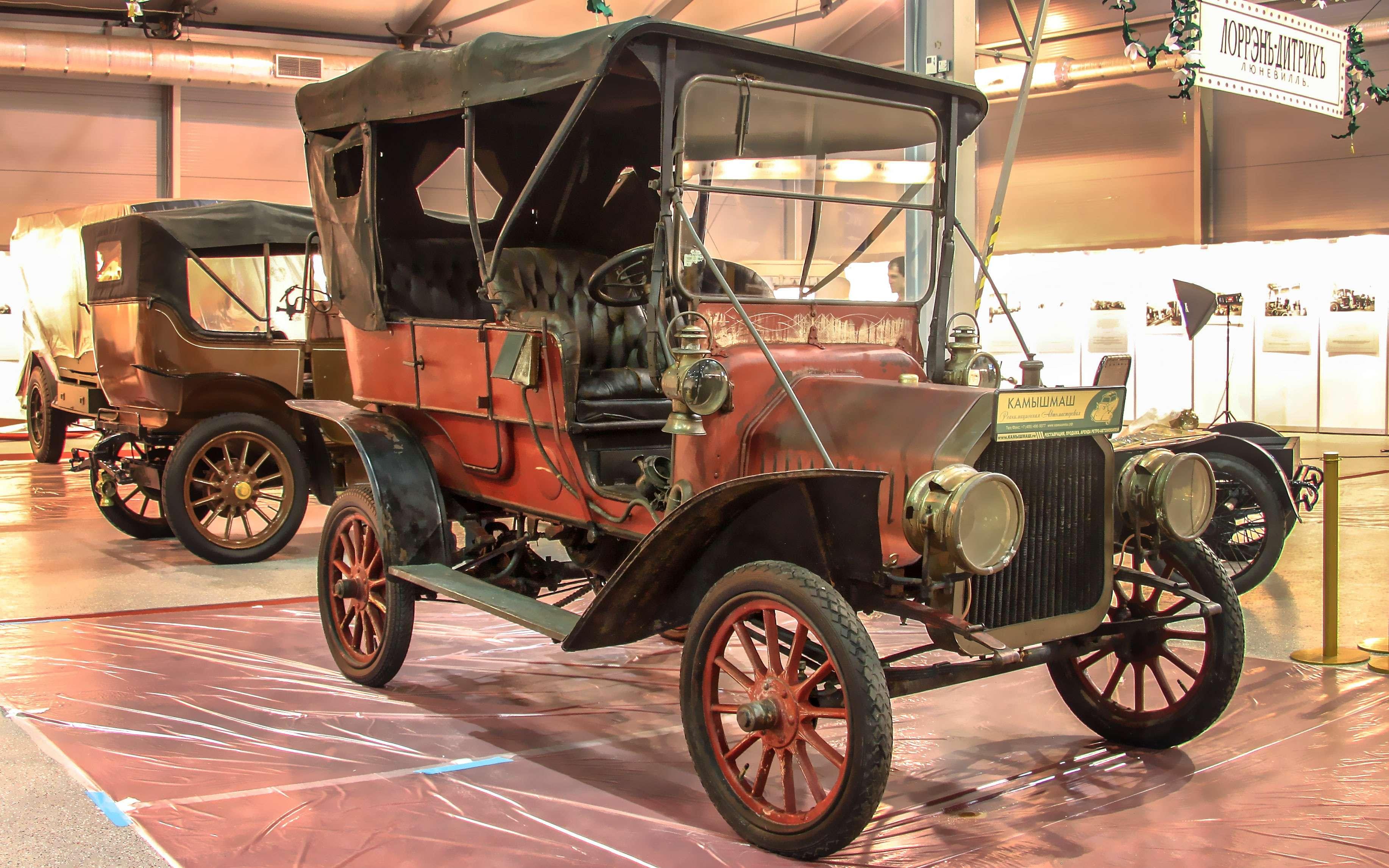 Buick 1908г
