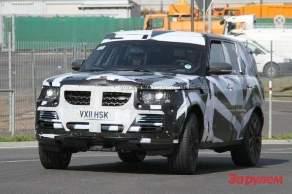 New Land Rover Range Rover side-front view