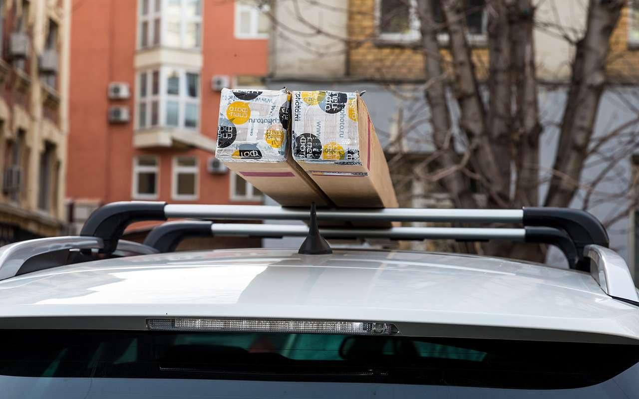 Какзатолкать вбагажник очень-очень много. 10важных правил— фото 966828