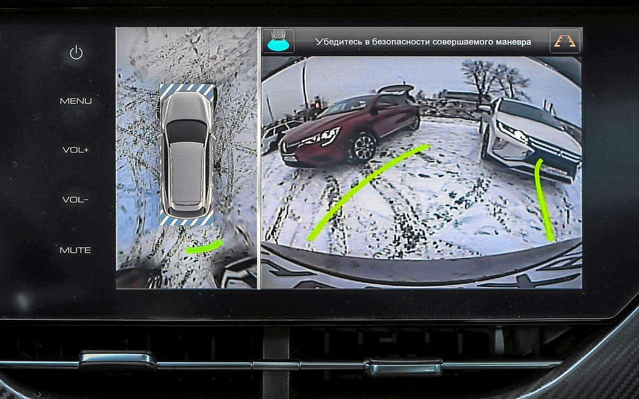 Кросс-купе изКитая, Франции иЯпонии: большой тест «Зарулем»— фото 1079512