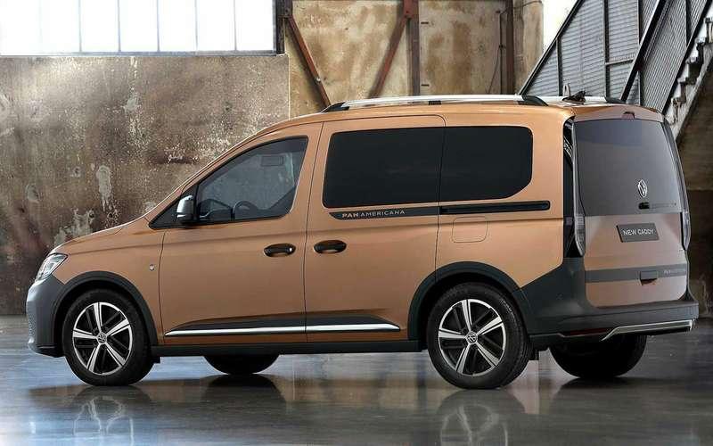 VW представил новый автомобиль для путешествий