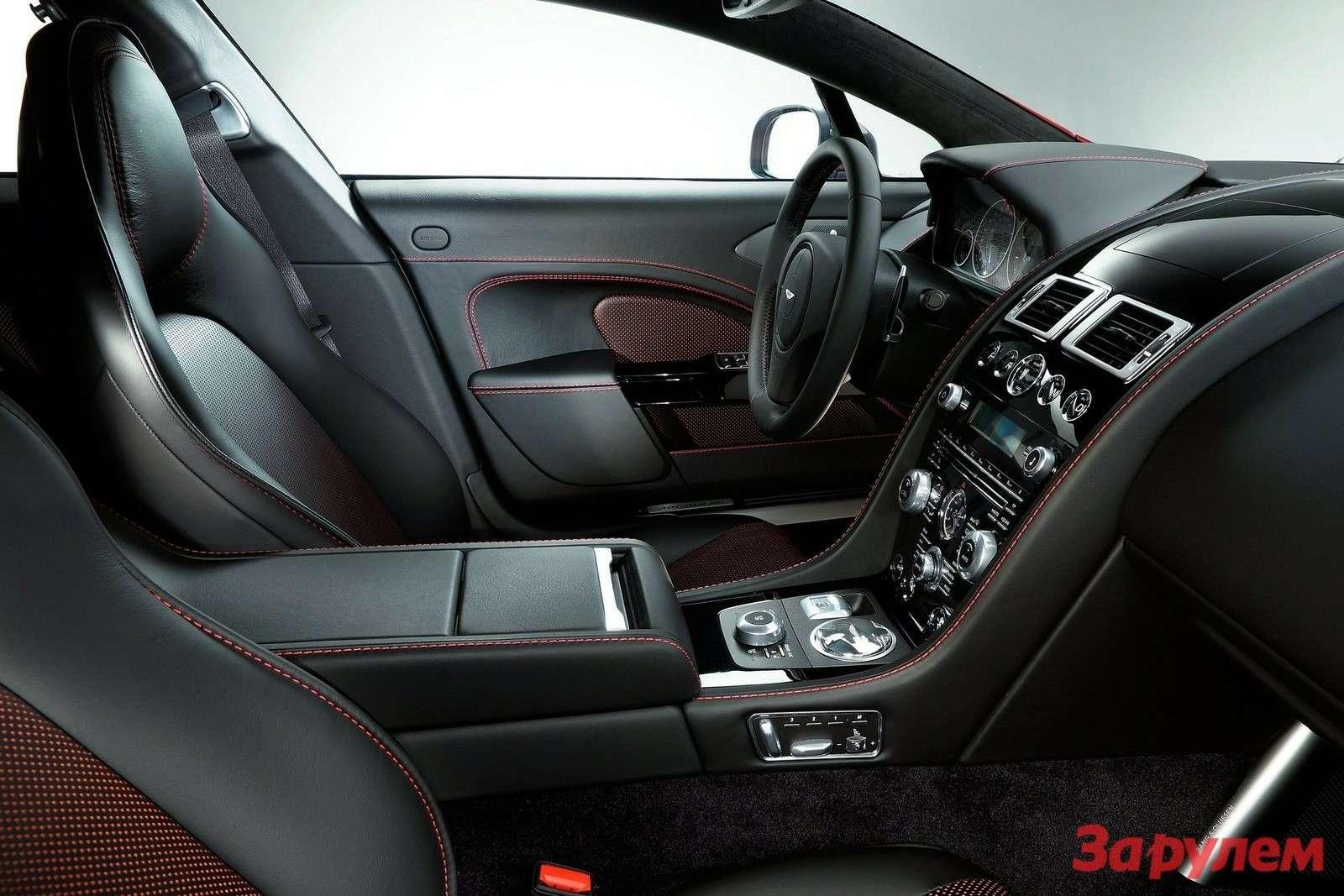 Aston Martin Rapide Sinside