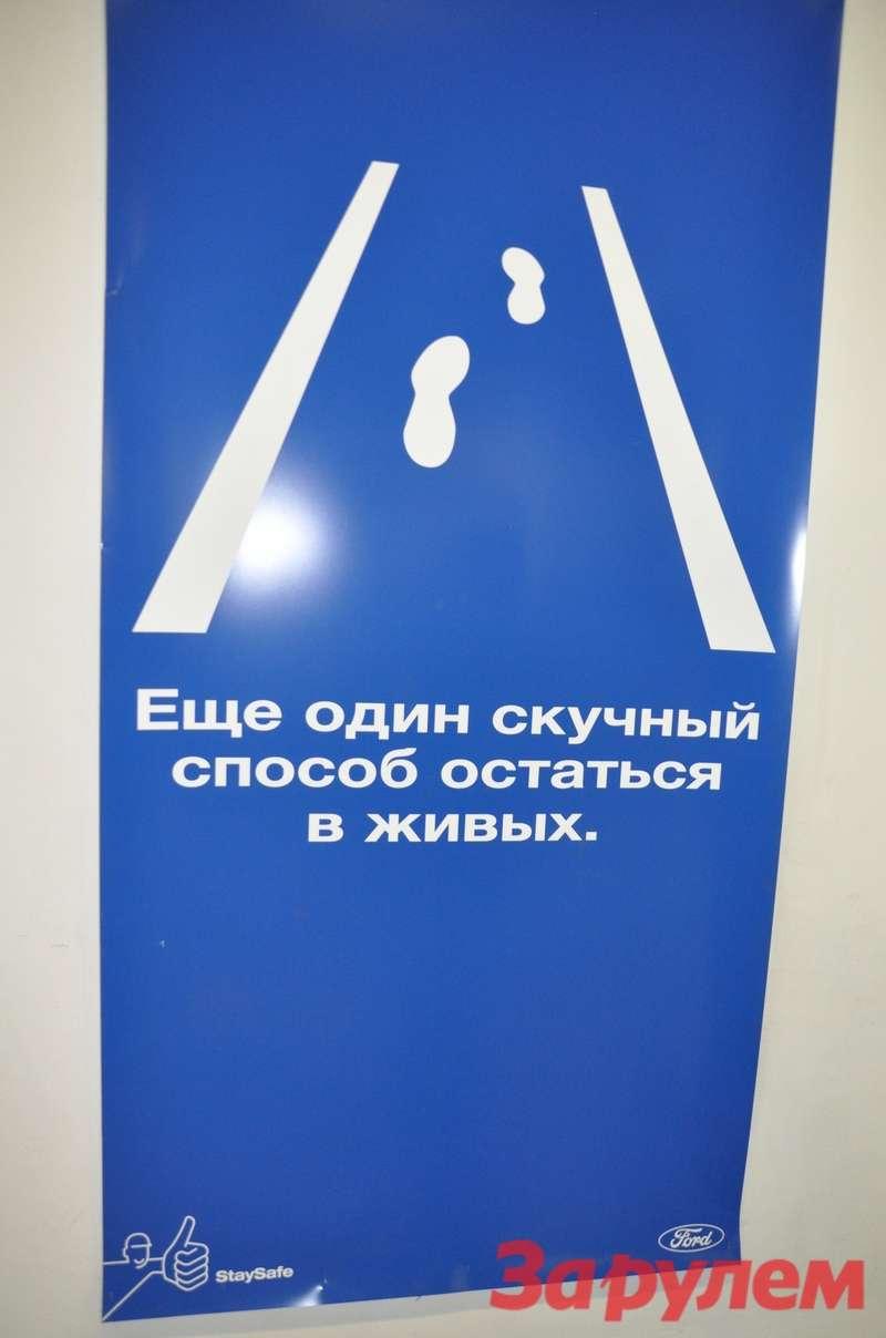 201201181445_dsc_0310