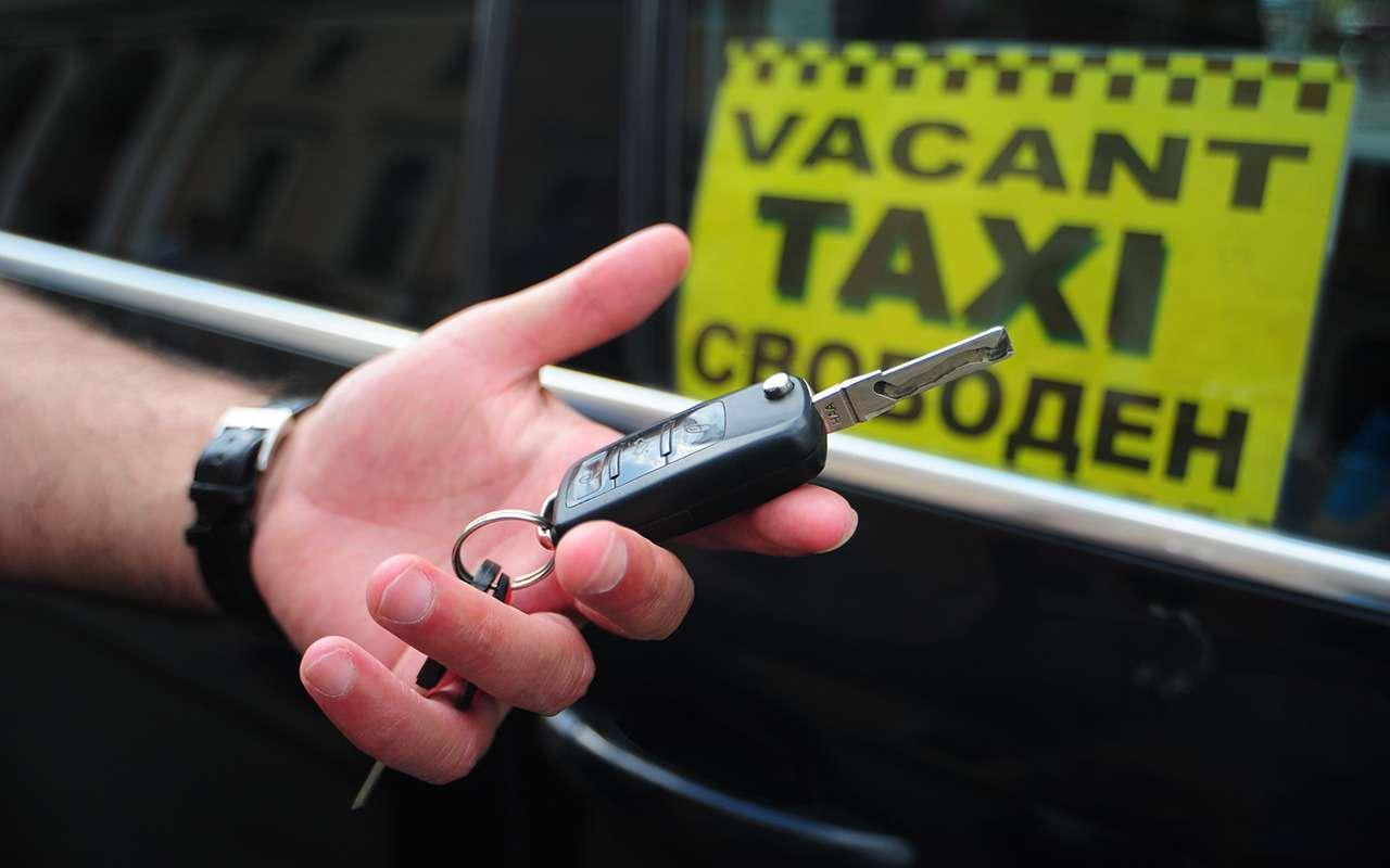 Таксист ипассажирка подрались из-за 25рублей