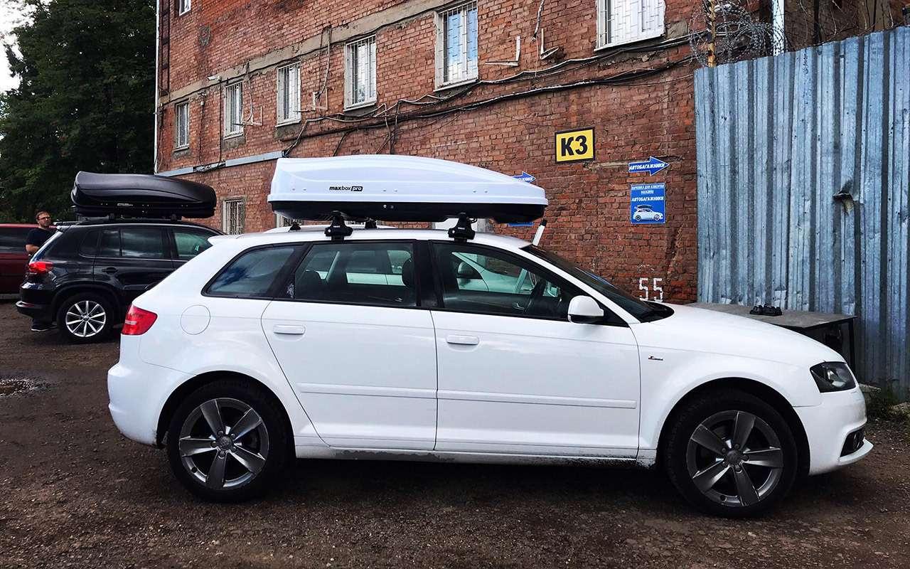 Багажник накрышу— простая инструкция повыбору— фото 1208122
