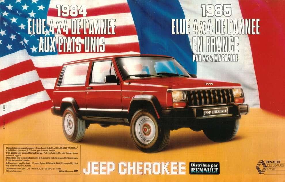 Запуск впроизводство Jeep Cherokee—то немногое, что успел сделать Жорж Бесс напосту управляющего Renault. Многие считают, что машина была разработана воФранции. Кроме того, буквально задва месяца доубийства предприятия Renault впервые задолгое время показали прибыль