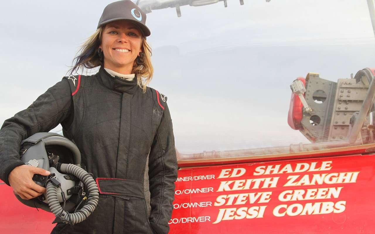 Автогонщица Джесси Комбс погибла при попытке установить новый рекорд скорости