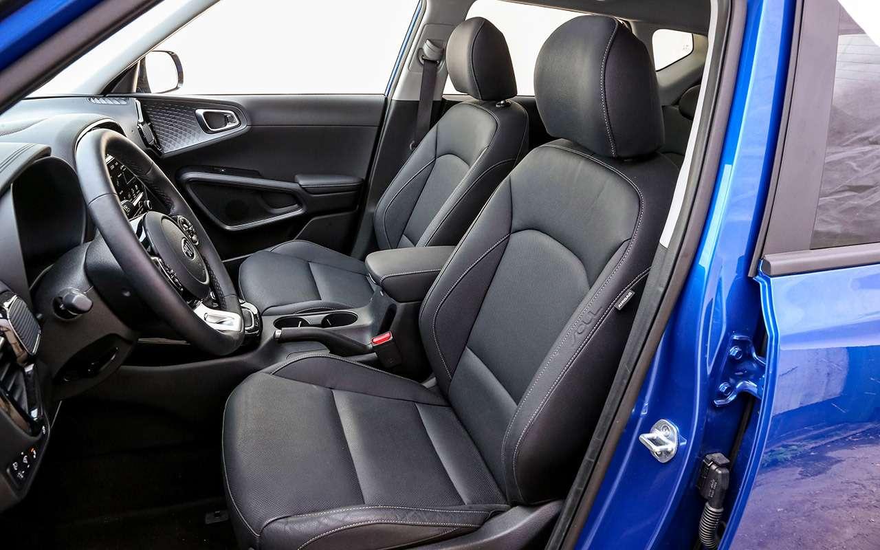Большой тест стиляг: Toyota C-HR, Citroen C3Aircross иновый Kia Soul— фото 990488