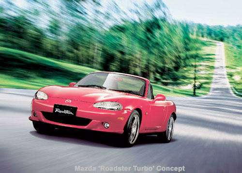 Концепты Mazda считают поосени— фото 40734